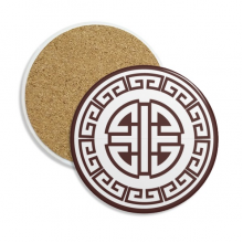 China Chinese Four Blessings Symbol Stone Drink Ceramics Coasters for Mug Cup Gift 2pcs