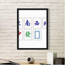 Chinese Culture Mahjong Game Art Painting Picture Photo Wooden Rectangle Frame Home Wall Decor Gift