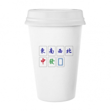 Chinese Culture Mahjong Game Classic Mug White Pottery Ceramic Cup with Lid 350ml Gift