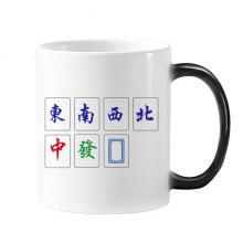 Chinese Culture Mahjong Game Changing Color Mug Morphing Heat Sensitive Cup Gift With Handles 350 ml