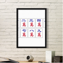Traditional Chinese Culture Mahjong Game Art Painting Picture Photo Wooden Rectangle Frame Home Wall Decor Gift